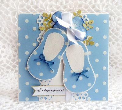 открытка поздравление с новорожденным