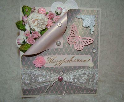 открытка с букетиком
