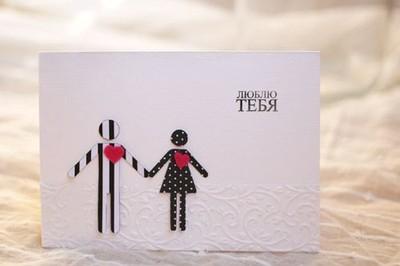S-dnem-valentina-53