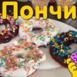 Пончики в глазури как в Симпсонах — рецепт домашних пончиков с двумя видами глазури