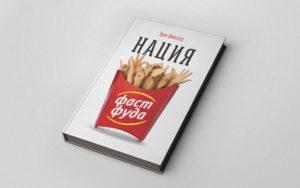 Почему картофель фри такой вкусный