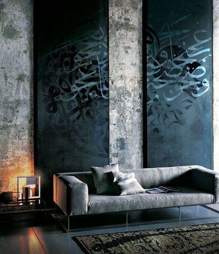 graffiti-interior-18