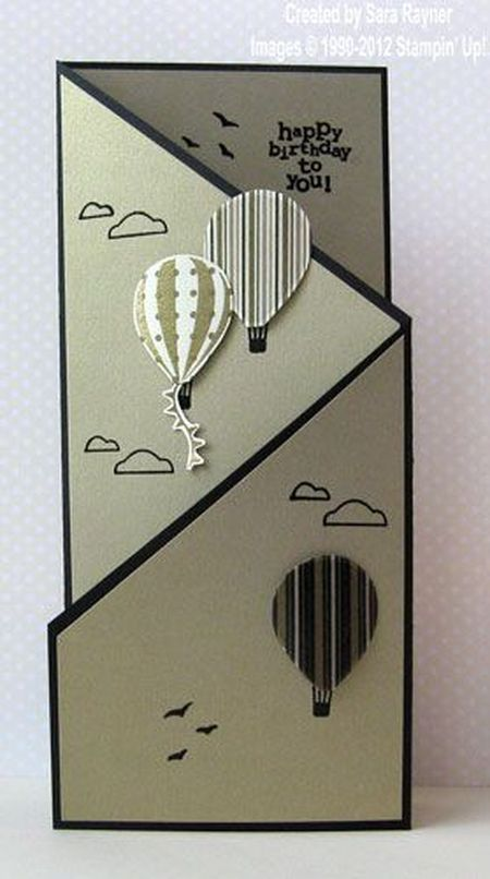 открытка с воздушными шарами