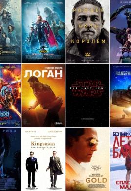 Как выбрать хороший фильм для вечернего просмотра?