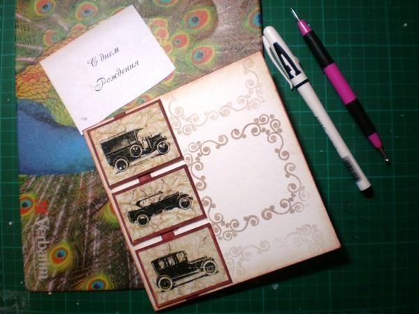 Как сделать красивую надпись на открытке