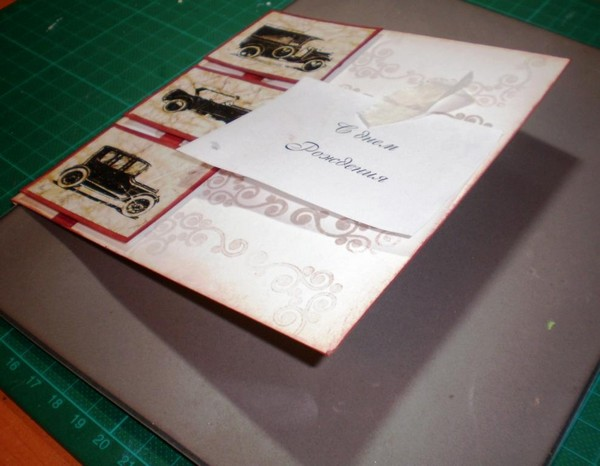 Красивая надпись для открытки