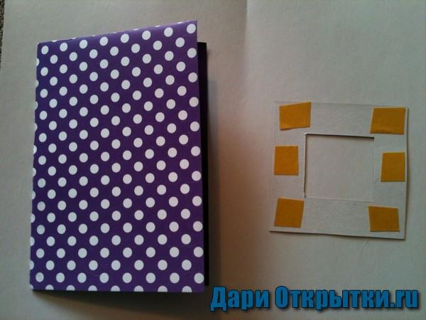 Клеим на лист белой бумаги