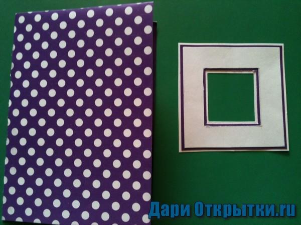 Клеим на лист белой бумаги 2