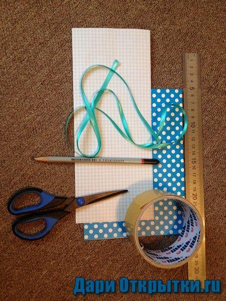 Необходимые материалы и инструменты для изготовления открытки своими руками