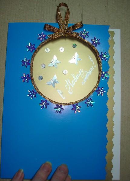Новогодняя открытка с бантиком и окном