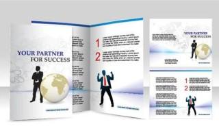 Брошюра для тренинговых и обучающих компаний
