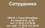 Макет визитки с белыми и коричневыми цветами