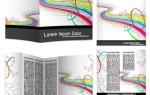 Шаблоны брошюры и листовок в eps