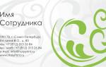 Бесплатный макет визитки с серым орнаментом