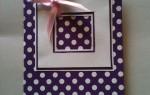 Поздравительная открытка с бантиком и горошком своими руками