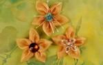 Цветочек из органзы для открытки своими руками