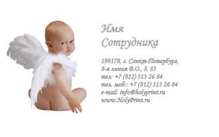 Макет визитки с ребенком с ангельскими крыльями