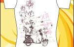 Шаблон принта «Образ француженки» (приближенное изображение)