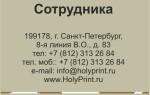 Макет визитки для магазинов тканей с коричневым фоном
