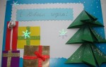 Новогодняя открытка с подарками под ёлкой своими руками
