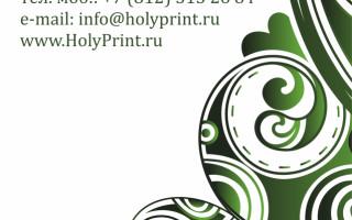 Макет визитки с зелеными узорами для художников
