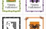 4 макета готовых открыток для печати на Хеллоуин