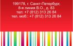 Макет визитки для людей связанных с телевидением, рекламой