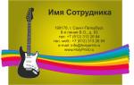 Макет визитки музыкальных инструментов
