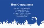 Макет визитки с синим фоном для художников