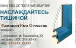Бесплатный макет Визитки «Производство» 0015