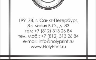 Макет визитки со схематичным памятником