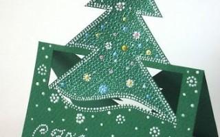 Простая объемная открытка на новый год своими руками