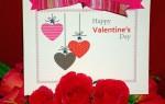 Открытки своими руками на день Святого Валентина с сердечком и птичками