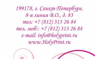 Макет визитки для веб-дизайнеров