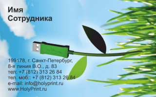 Макет визитки для компьютерных магазинов в формате cdr.