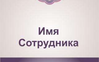 Макет визитки для людей оказывающих финансовые- и бизнес-услуги