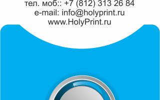 Макет визитки компьютерного магазина