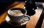 Сколько кофе можно выпивать в день