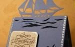 Объемная открытка к 23 февраля с корабликом