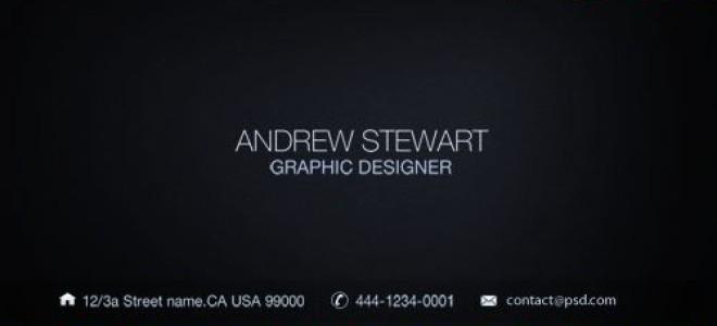 Визитка графического дизайнера
