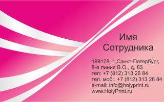 Макет визитки с белыми лентами