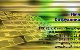 Макет визитки с клавишами