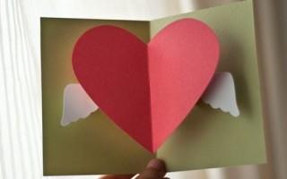 Объемная открытка с сердцем и крылышками своими руками + шаблоны для печати