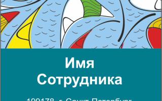 Макет визитки для магазинов тканей с синим фоном
