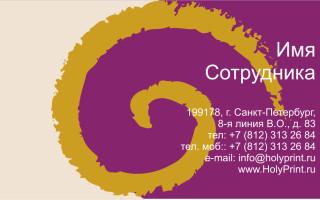 Макет визитки со спиралью для художников
