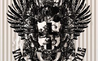 Шаблон принта «Крест в обрамлении орнамента»