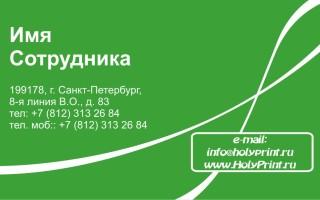 Макет визитки медицинских учреждениях