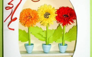 Объемная открытка с цветами своими руками