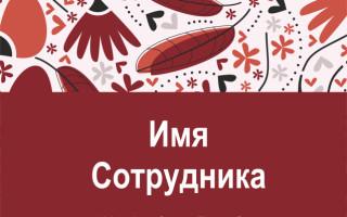 Макет визитки для людей творческих профессий