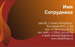 Бесплатный макет визитки в cdr
